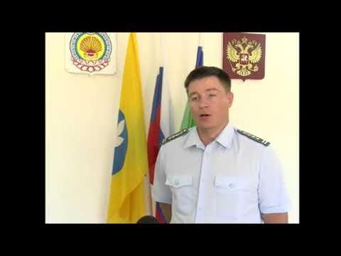О выявлении нарушений при реализации молочной продукции на территории Республики Калмыкия
