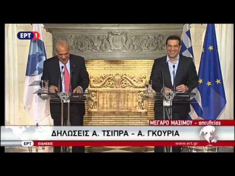 Δηλώσεις Αλ. Τσίπρα – Άνχελ Γκουρία