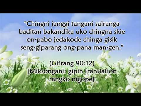 Bible quotes - PSALM 90 :12  GARO BIBLE VERSE GITRANG 90:12  KHASI BIBLE VERSE  भजन संहिता 90:12