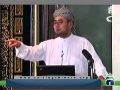 伊斯兰五大天命的哲理和意义