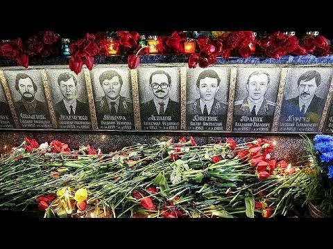 Ουκρανία: Εκδηλώσεις για τα θύματα του Τσερνόμπιλ