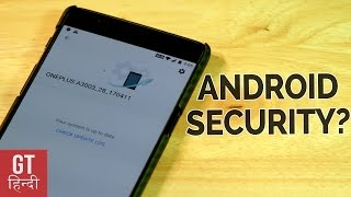 Android updates are important but most important is the Android security updates as they fix a lot of security loopholes on your...