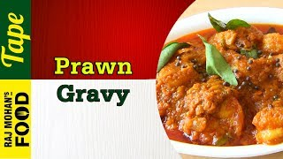 Prawn Gravy Recipe in Tamil | Prawn Curry Recipe in Tamil | இறால் குழம்பு | Chef RajMohan Recipes