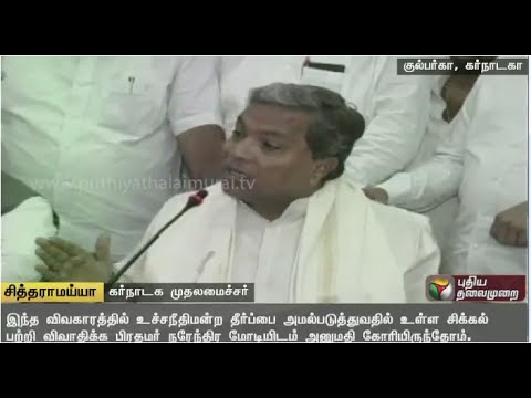 Cauvery-protests-PM-Modi-refuses-to-meet-Karnataka-CM-Siddaramaiah
