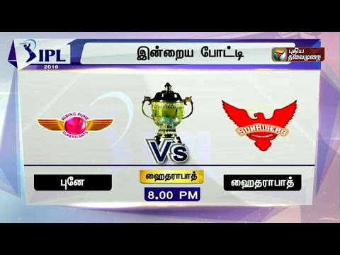 IPL-2016-Today-Clash-Rising-Pune-Supergiants-vs-Sunrisers-Hyderabad-at-8-00PM