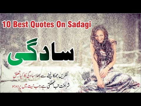 Short quotes - Sadgi 10 Best life changing Quotes in Hindi Urdu with voice and images  Golden words on sadgi