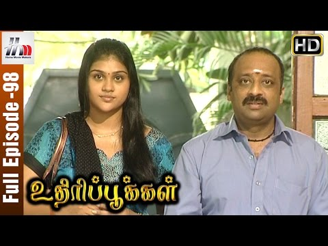 Uthiripookkal Tamil Serial   Episode 98   Chetan   Vadivukkarasi   Manasa   Home Movie Makers
