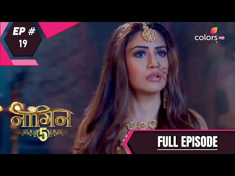 Naagin 5 | Full Episode 19 | With English Subtitles