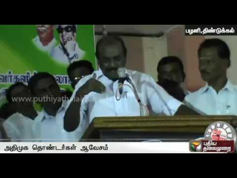 Former-ADMK-Minister-Natham-viswanathan-accuses-cadres-for-election-defeat