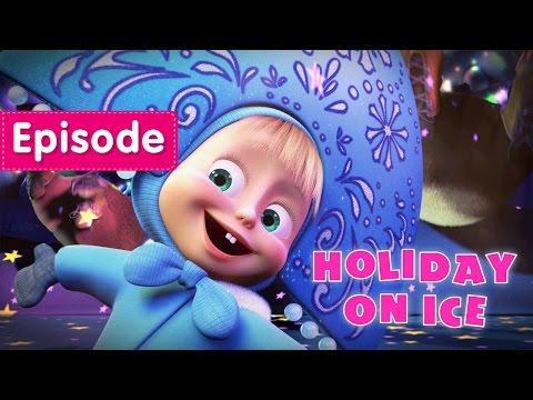 Masha and The Bear - Holiday on Ice (Episode 10)