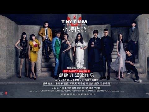 《小時代:青木時代》台灣 8月30日青春不散場預告片