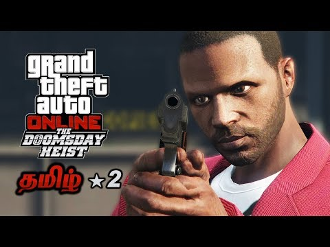 GTA 5 Online Doomsday Heist #2 Live Tamil Gaming