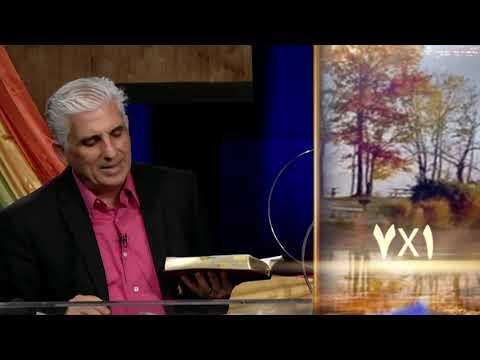 هفت در یک کلیسای هفت راه آزادی از نگرانی شکر گذاری است.