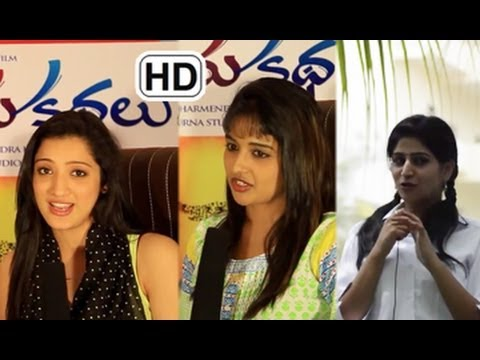 Chandamama Kathalu Actors || Speaks about their Characters