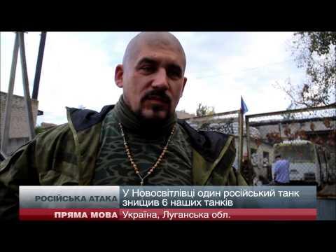 Легенда о российском танке от Айдара