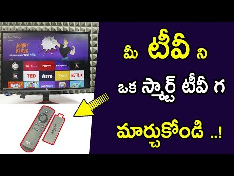 Convert Normal LED Tv To Smart Android Tv! Change Into Android Tv Using Amazon Fire stick | TELUGU