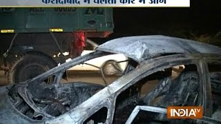 Faridabad India  city photos : Driver Charred to Death as Car Catches Fire in Faridabad - India TV