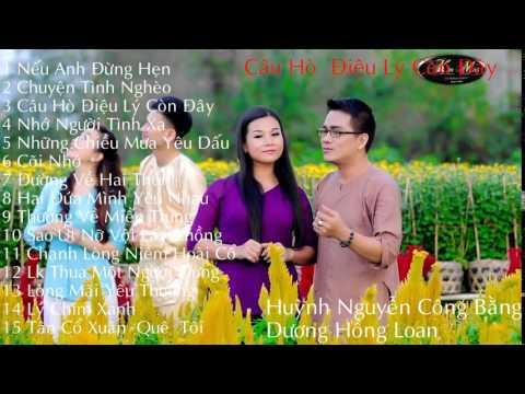 Huỳnh Nguyễn Công Bằng - Dương Hồng Loan ( Album Câu Hò Điệu Lý Còn Đây) - Thời lượng: 1:13:13.