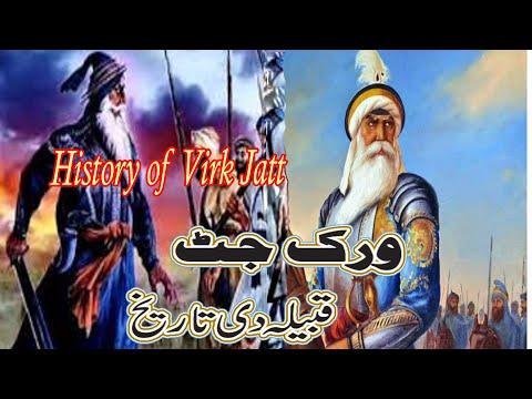History of Virk tribe by Ihsan Bajwa.