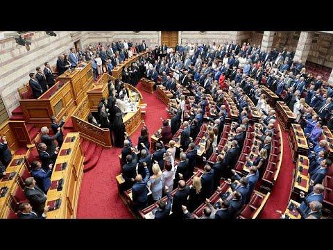 Ορκίστηκε η νέα Βουλή των Ελλήνων
