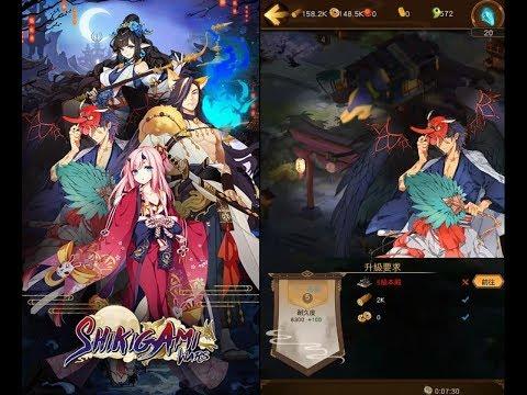 陰陽師題材手游-百鬼物語(Summoner's Tales) 手機遊戲玩法與攻略教學!