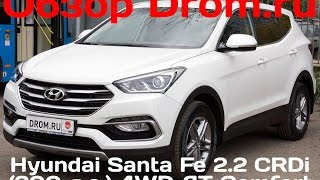 Nonton Hyundai Santa Fe 2016 2 2 Crdi  200         4wd At Comfort                        Film Subtitle Indonesia Streaming Movie Download