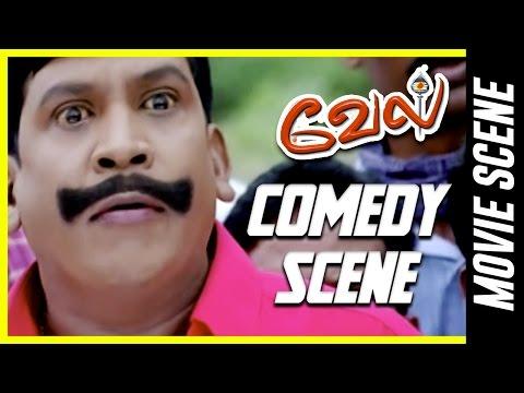 Video Vel - Comedy Scene | Suriya |  Asin |  Vadivelu download in MP3, 3GP, MP4, WEBM, AVI, FLV January 2017