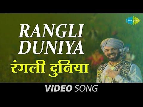 Rangli Duniya By Pammi Bai