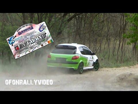 Metabond Rallye 2016 - ofonrallyvideo