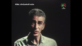Émission spéciale 8 mai 1945 avec Abdelmadjid Merdaci | Ciné-thématique