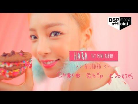 KARA's Hara drops delicio…