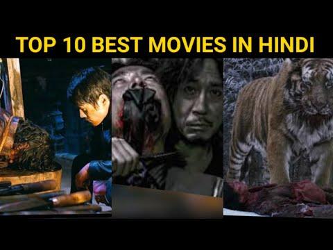 Best 10 South Korean movies।South Korean movies in hindi dubbed।Top 10 South Korean movies in hindi।