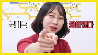 2018 정동극장 기획공연 <br>뮤지컬 <판> 짧은 인터뷰  영상 썸네일