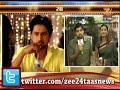Zee24Taas: zee special : honar sun mi tyach gharchi
