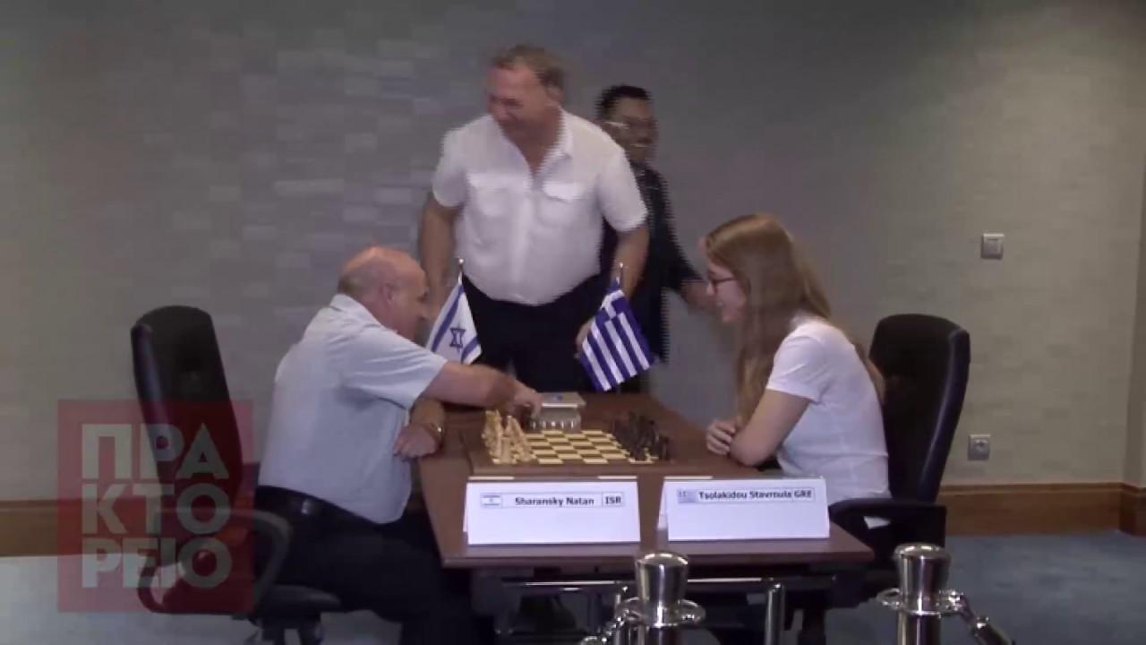 Μια διαφορετική παρτίδα σκάκι λίγο πριν από την τριμερή σύνοδο