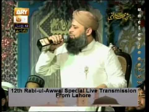12 Rabi ul Awwal - Full mehfil of Qibla al haaj Owais raza qadri sb on the night of 12th rabi ul awwal shareef in pakistan in lahore/ ammayzing mehfil Enjoy!!!