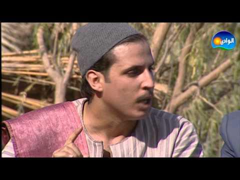 Al Masraweya Series / مسلسل المصراوية - الجزء الأول - الحلقة الثالثة
