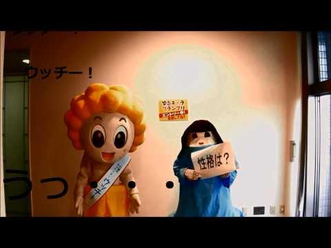 ゆるキャラグランプリ2012 「ウッチーくん」石川県河北郡内灘町