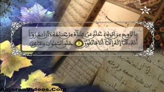 HD المصحف المرتل الحزب 27 للمقرئ محمد إراوي