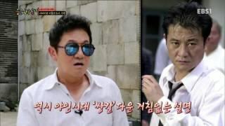 #70 숨은 한국 찾기 - 아버지와 아들의 도시, 수원_#001
