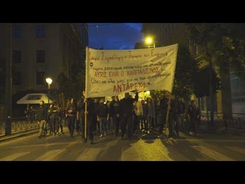 Συγκέντρωση διαμαρτυρίας για το Ζακ Κωστόπουλο
