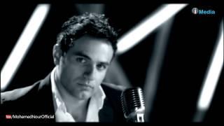 Mohamed Nour - Ady   محمد نور - عادي