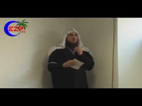 Khutbat al-eid (Festgebet und Predigung) 22.09.2009 (видео)