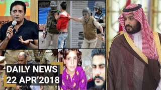 Video Siasat ki khabrein 22-4-18 MP3, 3GP, MP4, WEBM, AVI, FLV Juli 2018