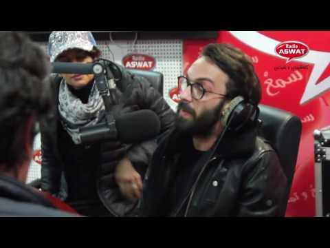 عثمان مولين في صباح جديد مع رشيد - الحوار الكامل