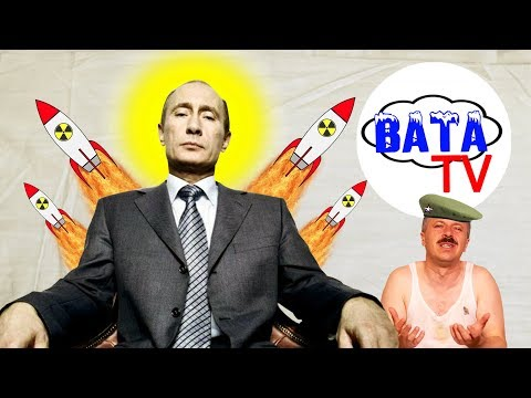 Не попал А ты у Путина спросил - DomaVideo.Ru
