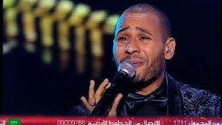 محمد الريفي - العروض المباشرة - الاسبوع 2 - The X Factor 2013