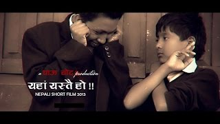 Yaha Yestai Ho - Nepali Short Film