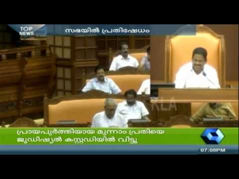 News Now @ 7 PM 7th July 2015 07 July 2015 08 35 PM