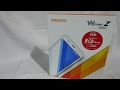 unboxing New EVERCOSS winner Z. Layar jumbo enak buat main game.